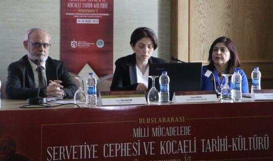 Hereke Halısı, Türk Süsleme Sanatı'nın temelidir