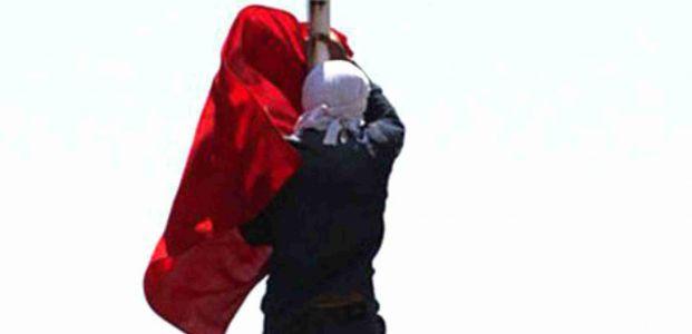 Bir bayrak indirme vakasıda Gebze'de yaşandı